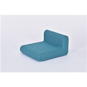 座椅子 パーソナルチェア 【ターコイズ】 コンパクト 日本製 『とこざいす』