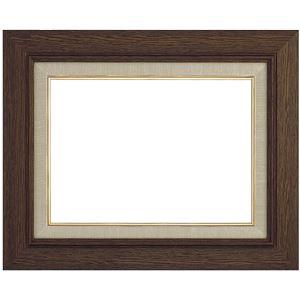 シンプル仕様 油絵額縁/油彩額縁 【F4 ブラウン】 縦41.3cm×横50.4cm×高さ4.9cm 表面カバー:ガラス 木製