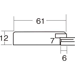 フラット型 色紙額/色紙フレーム 【8×9 ブ...の紹介画像2