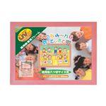 大額 画用紙フレーム 画用紙四ツ ピンク 10枚入り 【41.6×57.7×1.6cm】