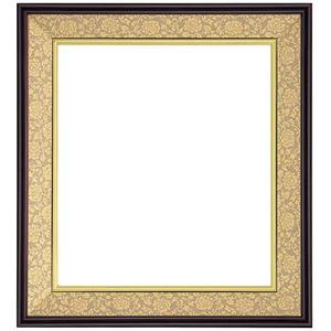 色紙額縁/フレーム 【タメ塗 茶ドンス】 縦33.8cm×横38.1cm×高さ4.3cm 表面カバー:ガラス 刃先面金 吊金具付き