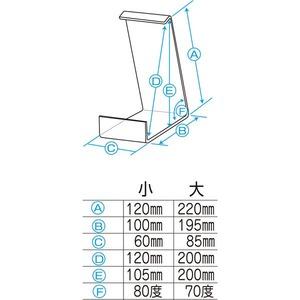 大額 アクリルスタンド 小 10個セット販売 【8.5×19.3×20cm】