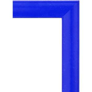 大額 アルミ額 かる! フレームカラーズ(5015) B3 ブルー 【535×384×8mm】