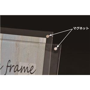 大額 アクリルフレーム 5351 A4 マグネットタイプ 【335×240×85mm】