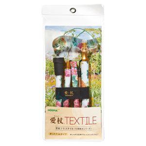 折りたたみ杖【愛杖TEXTILE】テキスタイル 長さ4段階調節 プリント生地巻き 白地花