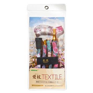 折りたたみ杖【愛杖TEXTILE】テキスタイル 長さ4段階調節 プリント生地巻き 紫地花