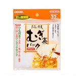 日本デキシー デキシーお茶だしパック32枚 × 5 点セット