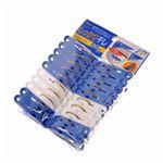 アイセン工業 LK001 洗濯ピンチ 20個入 × 5 点セット