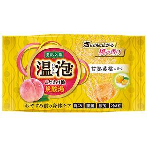 アース製薬温泡こだわり桃炭酸湯甘熟黄桃1錠×20点セット