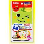 日本デキシー 大好き お弁当抗菌シート 30枚 × 5 点セット