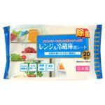 昭和紙工 JEL電解水+セスキレンジ&冷蔵庫用シート20枚 × 5 点セット