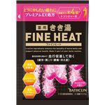 バスクリン きき湯ファインヒート カシス&シトラスの香り 50g × 6 点セット