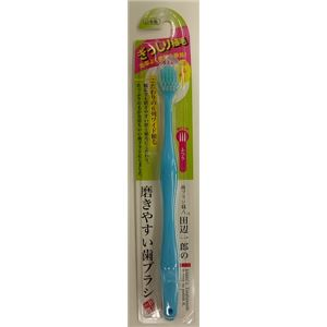 ライフレンジ LT‐30田辺一郎の磨きやすい歯ブラシ ワイド ふつう × 5 点セット