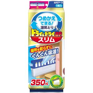 白元アース ドライ&ドライUPスリム 容器付き × 5 点セット