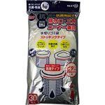 ネクスタ 水切りゴミ袋兼用抗菌タイプKNSD‐30 × 5 点セット