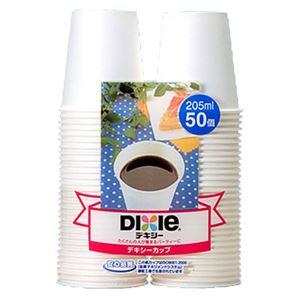 日本デキシー デキシーカップ 205ml 50個 × 5 点セット