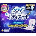 ユニ・チャーム ソフィボディフィットスーパーナイトガード羽つき9枚 × 5 点セット