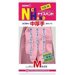 ショーワ ナイスハンドソフテイ(中厚手)Mピンク × 5 点セット