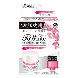 アース製薬 トワイト液体かえフラワーマリアージュの香り × 5 点セット