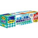 ライオン リード冷凍も冷蔵も新鮮保存バッグ Sサイズ × 5 点セット
