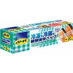 ライオン リード冷凍も冷蔵も新鮮保存バッグ Mサイズ × 5 点セット