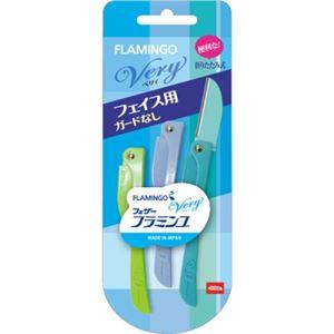 フェザー安全剃刃 フラミンゴ ベリィ (フェイス用) × 5 点セット