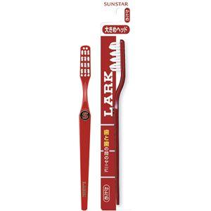 サンスター ラーク 歯ブラシ レギュラーヘッド × 6 点セット