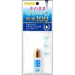 (まとめ)コスメテックスローランド 美容原液 ヒアルロン酸原液100 S 【×3点セット】