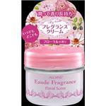 アロインス化粧品 アロインス オーデフレグランス フローラルの香り 35g × 3 点セット