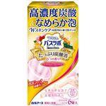 白元 HERSバスラボプレミアムたっぷり炭酸浴クラシックアロマ6錠入 × 3 点セット