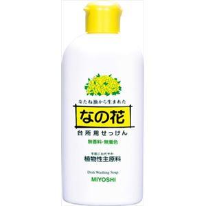 ミヨシ石鹸 ミヨシ なの花 × 5 点セット