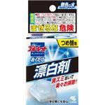 小林製薬 ブルーレットおくだけ漂白剤 つめ替用 × 5 点セット