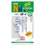 ショーワ ナイスハンドポイ20枚 (ポリエチレン製) × 5 点セット