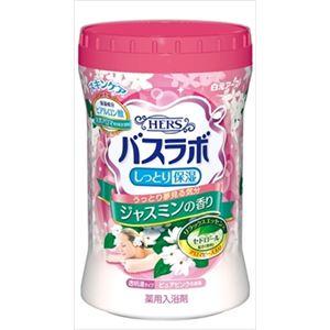 白元 HERSバスラボボトルジャスミンの香り680g × 5 点セット