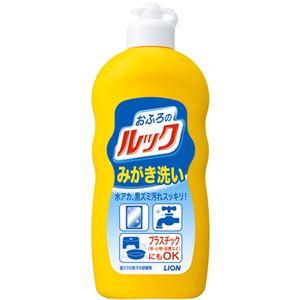 ライオン おふろのルックみがき洗い × 5 点セット