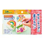 旭化成ホームプロダクツ サランラップに書けるペン 3色セット (ピンク・オレンジ・黄緑) × 3 点セット