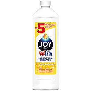 P&G 除菌ジョイコンパクト スパークリングレモンの香り 特大 × 3 点セット