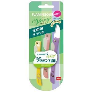 フェザー安全剃刃 フラミンゴML ベリィ(まゆ用) ガード付 3本入 × 5 点セット