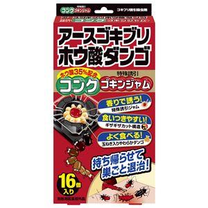 アース製薬 アース ゴキブリホウ酸ダンゴ コンクゴキンジャム × 3 点セット