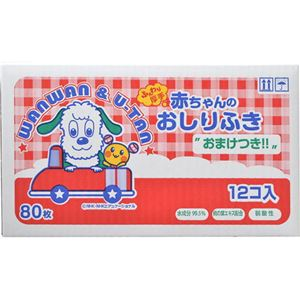 昭和紙工いないいないばぁ赤ちゃんのおしりふき80枚12個パック