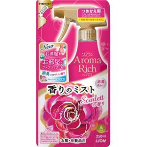 ライオン ソフラン アロマリッチ香りのミスト スカーレットの香り 詰め替え × 5 点セット