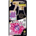 (まとめ)ライオン ソフラン アロマリッチ香りのミスト ジュリエットの香り 詰め替え 【×5点セット】