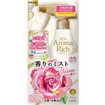 ライオン ソフラン アロマリッチ香りのミスト ダイアナの香り 詰め替え × 5 点セット