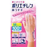 エステー 使いきり手袋 ポリエチレン 極うす手 M 半透明 100枚 × 5 点セット
