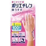 (まとめ)エステー 使いきり手袋 ポリエチレン 極うす手 L 半透明 100枚 【×5点セット】