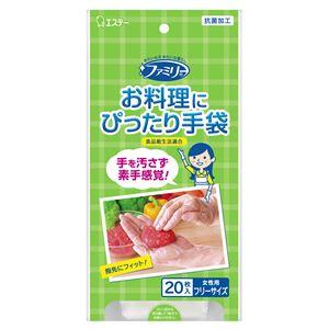 (まとめ)エステー ファミリーお料理にぴったり手袋F半透明20枚 【×10点セット】