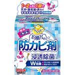 アース製薬 らくハピお風呂の防カビ剤フローラルの香り × 3 点セット