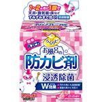 アース製薬 らくハピお風呂の防カビ剤ローズの香り × 3 点セット