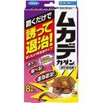 (まとめ)フマキラー ムカデカダン誘引殺虫剤8個入 【×3点セット】