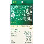 クラシエホームプロダクツ販売 肌美精 ビューティーケアマスク(ニキビ) × 3 点セット